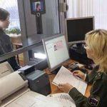 Документы на вид на жительство в России в 2018 году