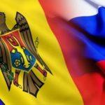 Основные нюансы программы переселения из Молдовы в Россию в 2019 году