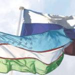Основные нюансы программы переселение в Россию из Узбекистана