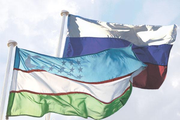 pereselenie-iz-uzbekistana