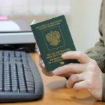 Считается ли ВНЖ документом, удостоверяющим личность?