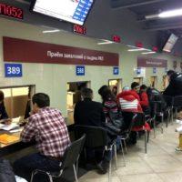 Квоты на РВП в России на 2017 год: по регионам, заявление