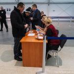 Можно ли в России продлить временную регистрацию по месту пребывания