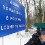 Незаконное пересечение границы РФ: статья, последствия