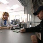 Процедура регистрации иностранных граждан по месту жительства: документы, продление