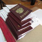 Замена паспорта РФ в 45 лет: какие документы нужны, как поменять, госпошлина