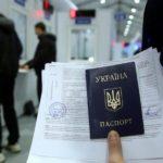 Как получить РВП в России гражданину Украины в 2020 году: в упрощенном порядке