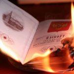 Госпошлина за замену паспорта РФ: реквизиты для оплаты, размер