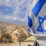 Статус беженца в Израиле для украинца