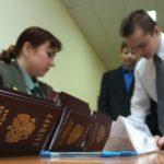 Какие документы нужны для восстановления паспорта РФ при утере