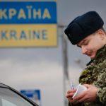 Процедура пересечения границы Крым-Украина: основные нюансы