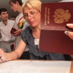 Уведомить о втором гражданстве
