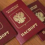 Что делать, если потерял паспорт: куда обращаться, замена