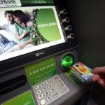 Оплата госпошлины за паспорт России: как и где заплатить
