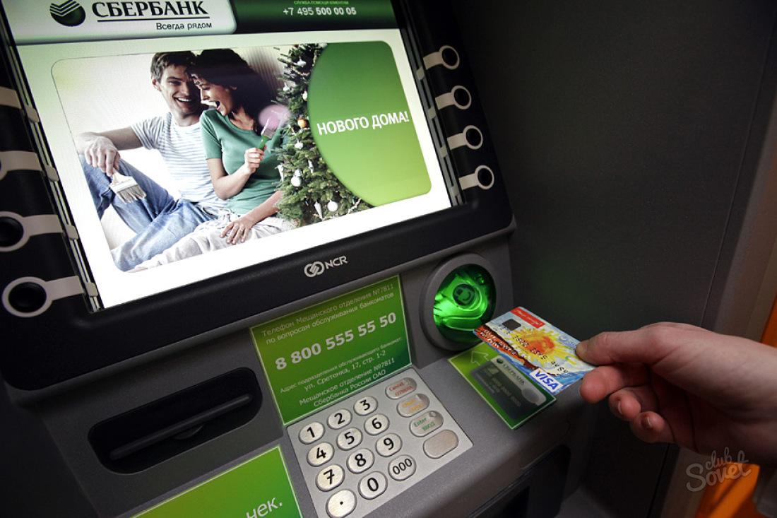 Реквизиты для оплаты госпошлины за паспорт РФ: как заплатить, где можно оплатить?