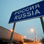 Что дает вид на жительство в России