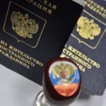 Как гражданину Казахстана получить вид на жительство в России?
