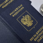Переселение в Россию из Узбекистана