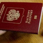 Во сколько лет меняют паспорт РФ