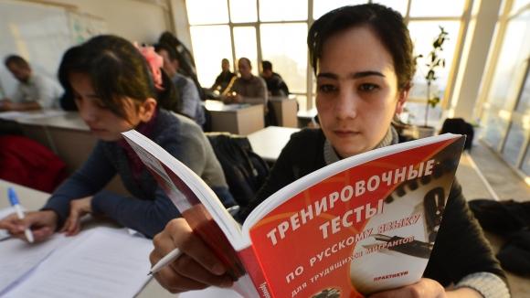 Кого признают носителем русского языка