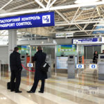 Запрет на выезд за границу: проверка
