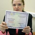 Получение сертификата о знании русского языка для РВП: процедура, где можно получить