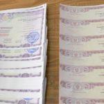 Сертификат на знание русского языка для иностранных граждан для РВП