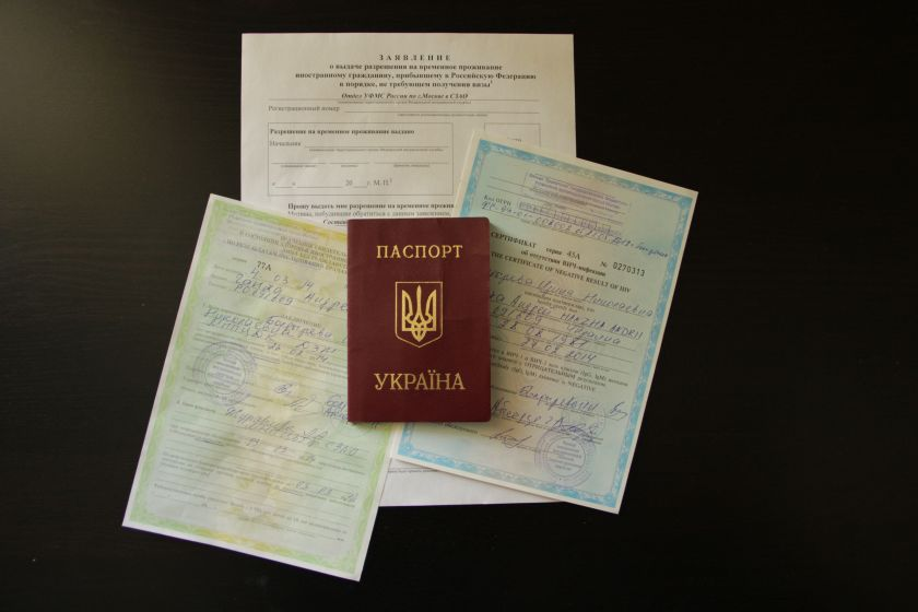 Какие документы нужно собирать по браку на рвп