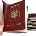 Какие документы нужны для получения паспорта РФ в 14 лет: как получить?
