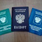 Документы на вид на жительство в России в 2018 году: список