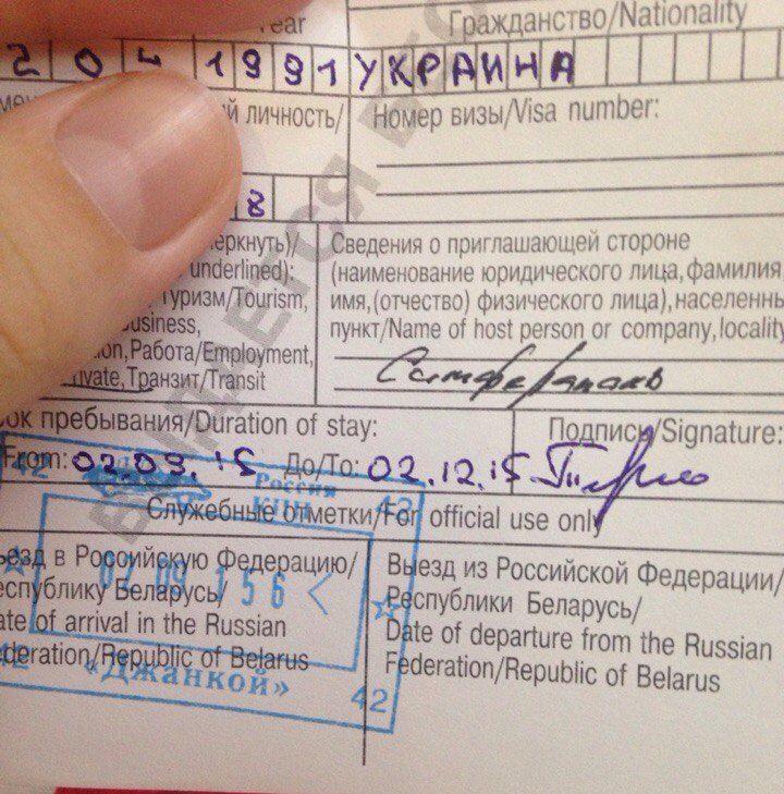 Судебный участок24 кто судья пугачевский тракт