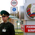 Пересечение границы Беларусь Россия на автомобиле в 2020 году