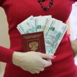 Сколько стоит восстановить паспорт РФ: госпошлина