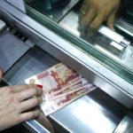Госпошлина за ВНЖ в России в 2019 году: размер, как оплатить
