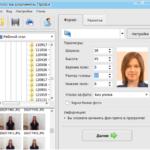 Фото на паспорт РФ: требования, размер, сколько нужно