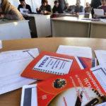 Особенности сдачи экзамена по русскому языку для получения РВП