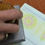Какие права дает РВП иностранному гражданину, какие предусматривает обязанности