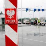 Правила пересечения белорусско-польской границы