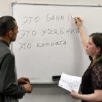 Как пройти экзамен по русскому языку для оформления вида на жительство?