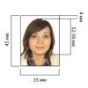 Требования к фото на паспорт Российской Федерации