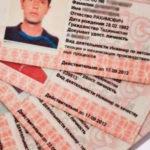 Как оформить, оплатить, проверить готовность, продлить патент на работу для иностранных граждан в России