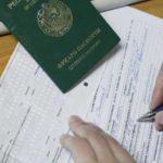 Продление миграционного учета иностранных граждан