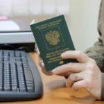 Вид на жительство (ВНЖ) в России: как получить, что это такое