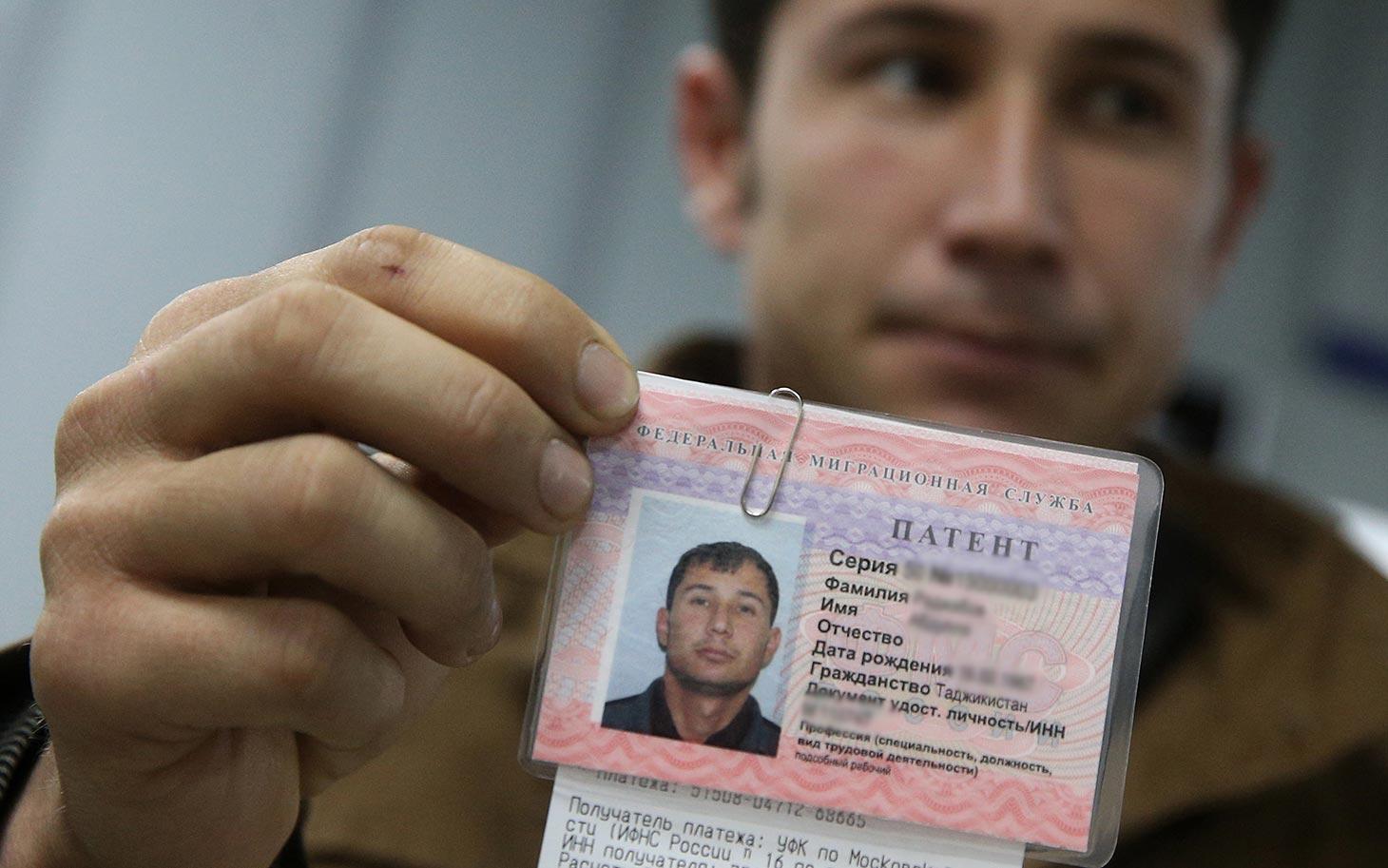 Документы для продления патента иностранному гражданину в 2019 году