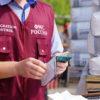 Проверка документов в ГУВМ (УФМС) на предмет запрета на въезд