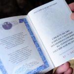 Процедура получения статуса беженца в России