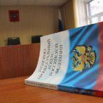 Фиктивная регистрация иностранных граждан: ответственность, штраф