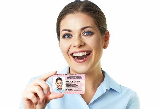 Как оплатить, проверить готовность, продлить патент на работу для иностранных граждан