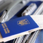 Правила пребывания граждан Украины в РФ с 1 января 2018 году ГУВМ (ФМС)