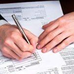Продление регистрации для граждан Украины в 2019 году